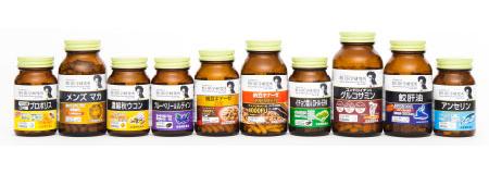 新健康活力製品シリーズ画像