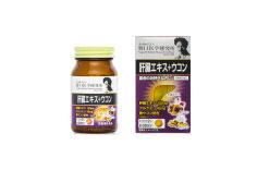 肝臓エキス+ウコン画像