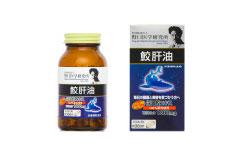鮫肝油画像