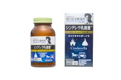 シンデレラ乳酸菌