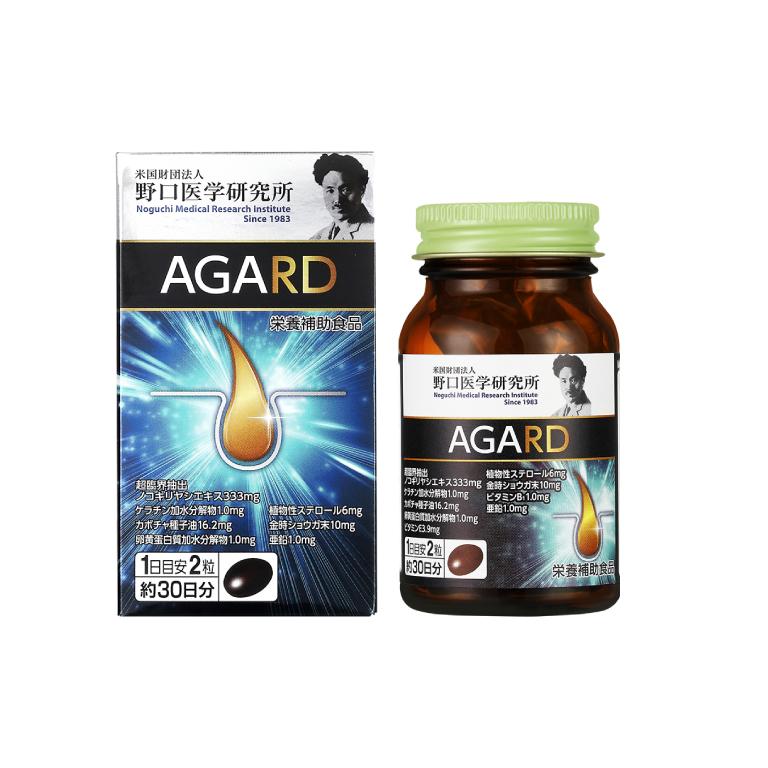 AGARD 画像