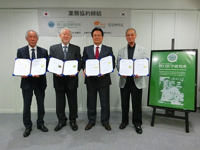 韓国DUDUBIO Co.,Ltd とパートナーシップを締結しました