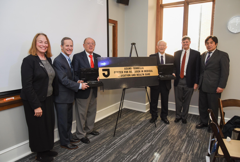 Asano‐Gonnella 医学教育センターが Thomas Jefferson University(TJU)に開設されました。