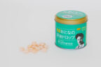 テレビ朝日「サンドウィッチマン&芦田愛菜の博士ちゃん」にておとなの肝油ドロップが使用されました